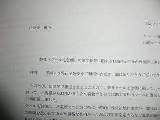 CIMG5881.jpg